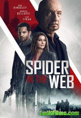 Скачать фильм Старые шпионские игры / Паук в паутине / Spider in the Web (2019)