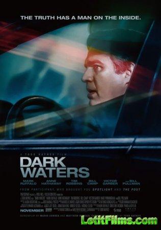Скачать фильм Темные воды / Dark Waters (2019)