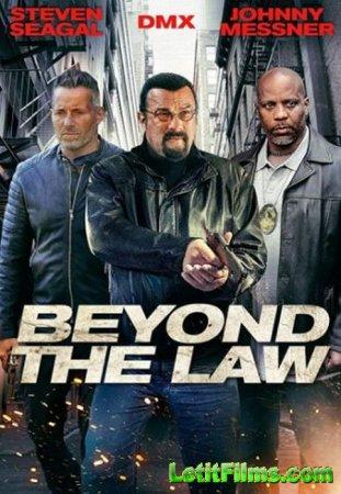 Скачать фильм Вне закона / Beyond the Law (2019)