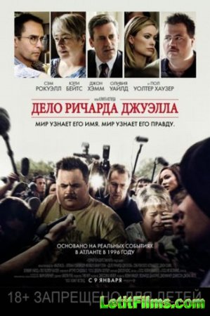 Скачать фильм Дело Ричарда Джуэлла / Richard Jewell (2019)