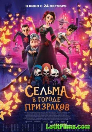 Скачать мультфильм Сельма в городе призраков / Dia de Muertos (2019)