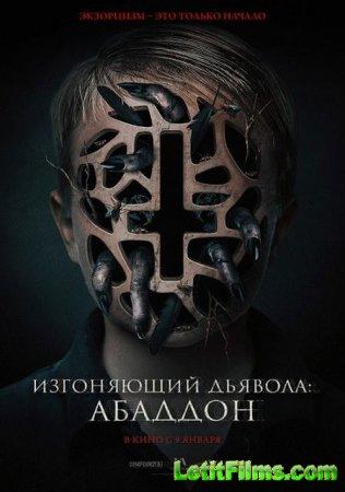 Скачать фильм Изгоняющий дьявола: Абаддон / The Assent (2019)