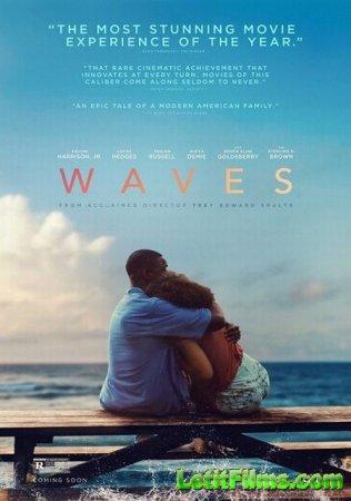 Скачать фильм Волны / Waves (2019)