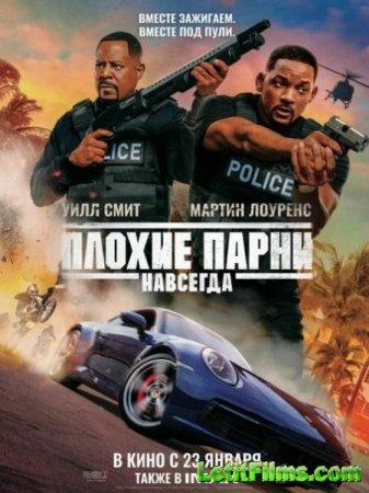 Скачать фильм Плохие парни навсегда / Bad Boys for Life (2020)