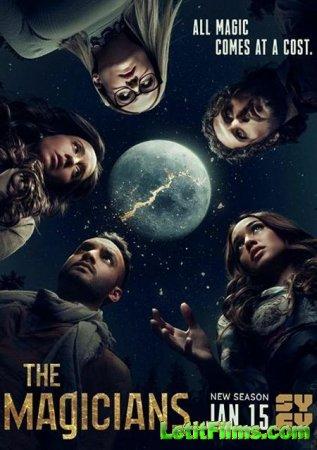 Скачать Волшебники (5 сезон) / The Magicians [2020]