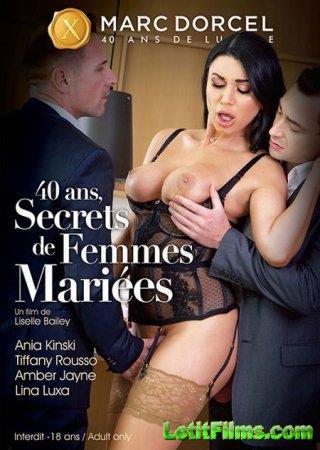 Скачать 40 ans, secrets de femmes mariées / 40 летние. Секреты замужних жен ...