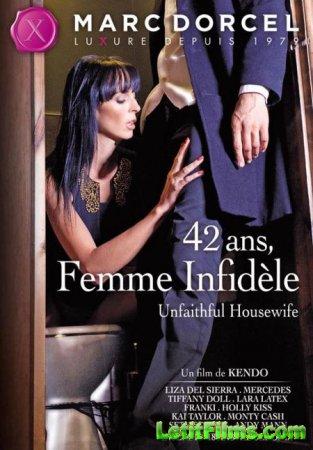 Скачать 42 ans, femme infidele / Неверные жены [2013]
