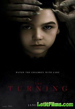 Скачать фильм Няня / The Turning (2020)