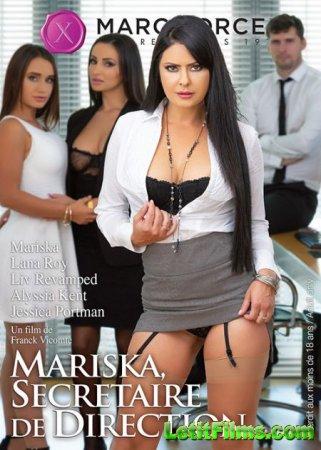 Скачать Mariska, Executive Secretary / Маришка, исполнительный секретарь (2 ...