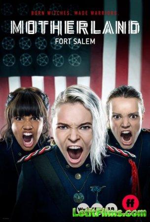 Скачать Родина: Форт Салем / Motherland: Fort Salem [2020]