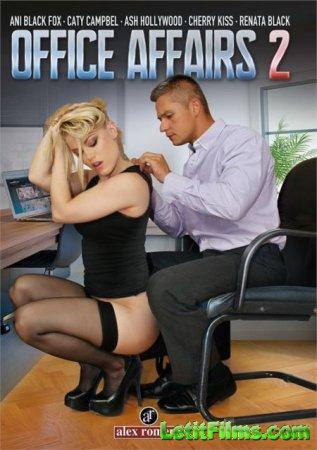 Скачать Office Affairs 2 / Служебный Роман 2 (2020)
