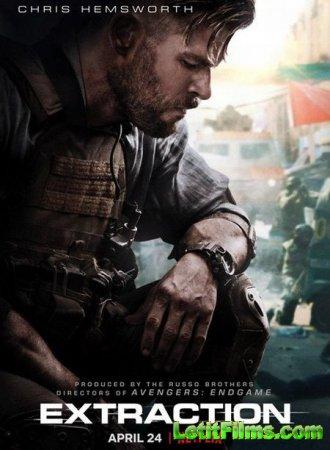 Скачать фильм Тайлер Рейк: Операция по спасению / Extraction (2020)
