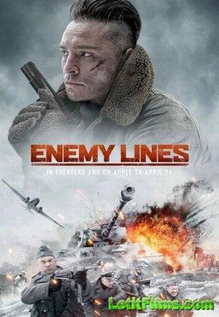 Скачать фильм Вражеские линии / Enemy Lines (2020)