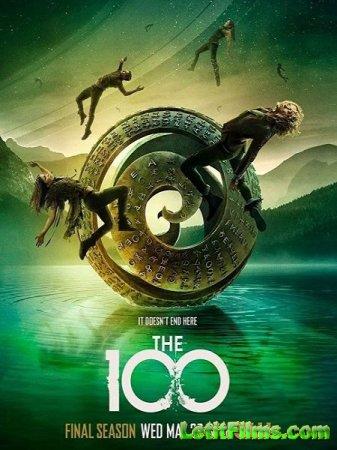 Скачать Сотня / The Hundred / The 100 - 7 сезон (2020)
