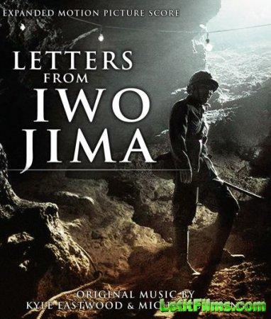 Скачать фильм Письма с Иводзимы / Letters from Iwo Jima [2006]