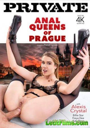 Скачать Private - Anal Queens of Prague / Анальные Королевы Праги (2020)
