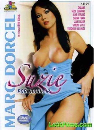 Скачать Suzie - Pornochic 13 / Сюзи - Порношик 13 [2006]