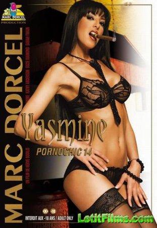Скачать Yasmine - Pornochic 14 / Ясмин - Порношик 14 [2007]