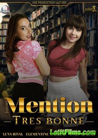 Скачать Mention tres bonne / Teach my butt / Научите мою задницу (2019)