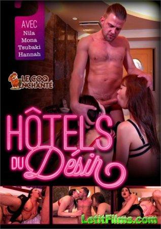 Скачать Hotels Du Desir  (2020)