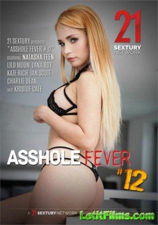 Скачать Asshole Fever 12 / Жопная Лихорадка 12 (2020)