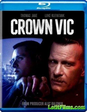 Скачать фильм Полицейский седан / Crown Vic (2019)