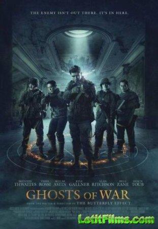 Скачать фильм Призраки войны / Ghosts of War (2020)