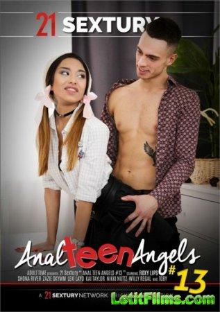 Скачать Anal Teen Angels 13 / Анальные Подростковые Ангелы 13 (2020)