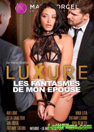 Скачать Luxure - les fantasmes de mon epouse / My wifes fantasies / Фантази ...