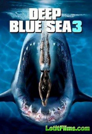 Скачать фильм Глубокое синее море 3 / Deep Blue Sea 3 (2020)
