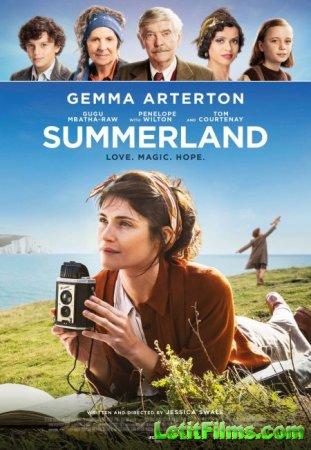 Скачать фильм Страна солнца / Summerland (2020)