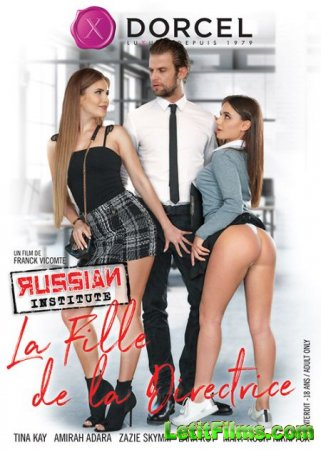 Скачать Russian Institute 26: La Fille De La Directrice / Russian Institute ...