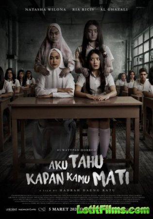 Скачать фильм Я знаю, когда ты умрешь / Aku Tahu Kapan Kamu Mati (2020)