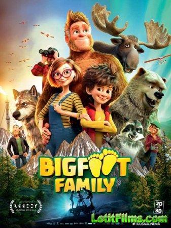Скачать мультфильм Семейка Бигфутов / Bigfoot Family (2020)