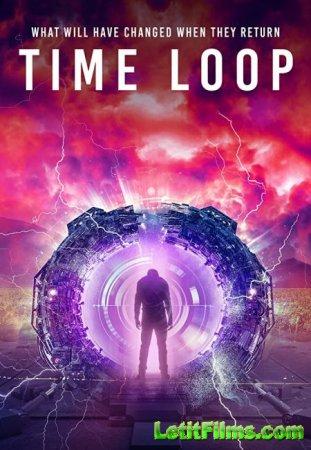 Скачать фильм Временная Петля / Time Loop (2020)