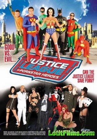 Скачать Justice League Of Pornstar Heroes / Лига Справедливости: Порно Геро ...