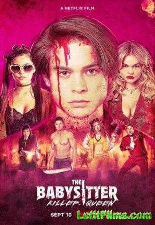 Скачать фильм Няня. Королева проклятых / The Babysitter: Killer Queen (2020)