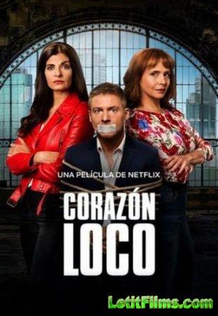 Скачать фильм Безумное сердце / Corazón loco (2020)