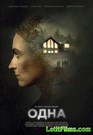 Скачать фильм Одна / Alone (2020)