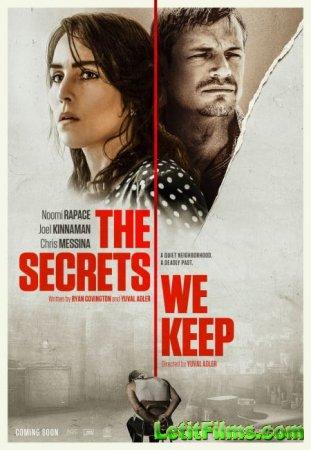 Скачать фильм Тайны, которые мы храним / The Secrets We Keep (2020)