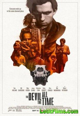 Скачать фильм Дьявол всегда здесь / The Devil All the Time (2020)