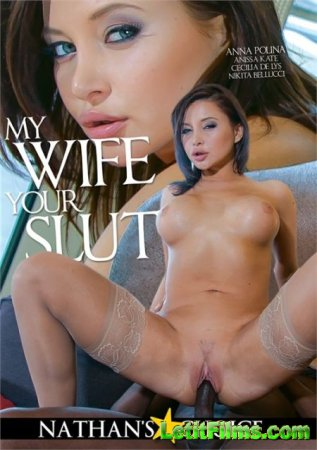 Скачать My Wife Your Slut / Моя жена твоя шлюха (2020)