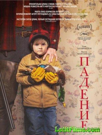 Скачать фильм Падение / Falling (2019)