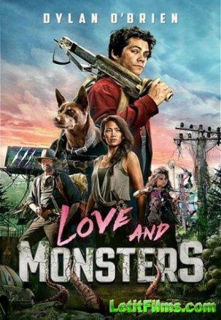 Скачать фильм Любовь и монстры / Love and Monsters (2020)