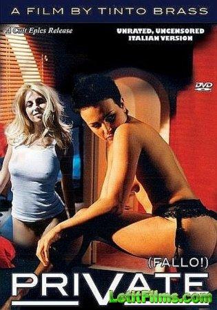 Скачать фильм О, женщины! / Fallo! (2003)