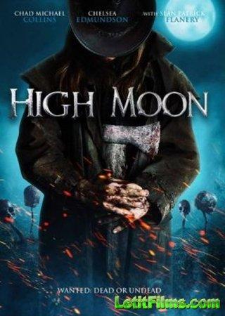 Скачать фильм Стрелок (Оборотни) / Howlers (High Moon) [2019]