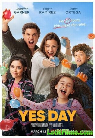 Скачать фильм День «да» (2021)